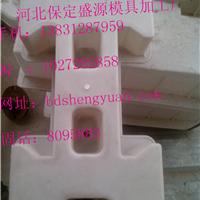 供应铁路护坡塑料模具厂家