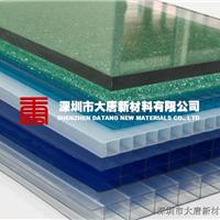 深圳PC耐力板-龙岗耐力阳光板雨棚车棚顶棚