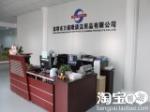 深圳全自动洗地机(万盛隆)公司