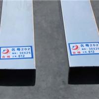 供应不锈钢管 装修用焊接不锈钢管 不锈钢方管