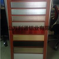 厂家直销北京铝合金踢脚线