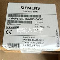 供应TD400C西门子TD400C文本显示器