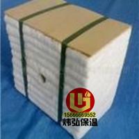 供应窑炉专用保温棉模块陶瓷纤维模块