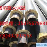 供应钢套钢埋地复合保温管,