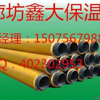 鑫大供应钢套钢埋地复合保温管