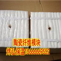 供应窑顶保温棉陶瓷纤维平铺毯