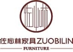 上海佐必林木业有限公司