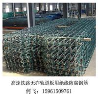 供浙江安徽上海环氧树脂涂层钢筋