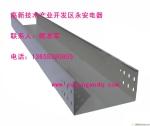 重庆鹏泽电气成套设备有限公司