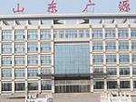 山东广源节能材料有限公司