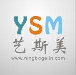 宁波市海曙艺斯美建筑装饰有限公司