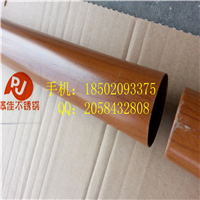 包工包料供应不锈钢木纹管 楼梯扶手装饰用