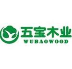 上海闵行区五宝木制品商行