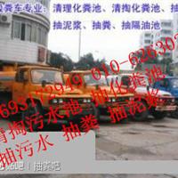 北京利群管道疏通清洗服务中心