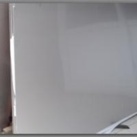 进口【7075-T651美铝/航空铝/硬质铝合金】