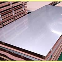 供应【7075-T6美铝/航空铝/硬质铝合金】