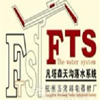 杭州五常建材厂