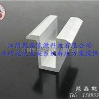 晶硅组件压码 太阳能支架配件