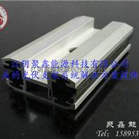 供应汉能光伏电站支架配件薄膜压块