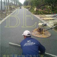 供应彩色透水地坪-透水路面-透水混凝土