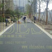 供应天津北京彩色透水路面-彩色水泥胶粘剂