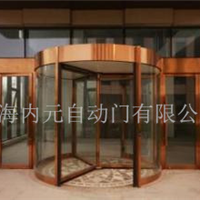 供应酒店旋转门自动门感应门铜旋转门