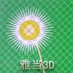 郑州雅当科技有限公司