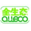 广州沃康环保科技有限公司