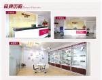 高立信(香港)智能电气有限公司