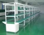 广东艾贝斯工业设备有限公司