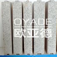 供应硅酸钙板聚苯颗粒轻质复合隔墙板