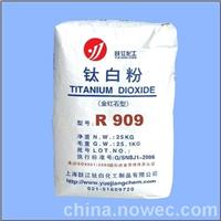 供应江苏回收钛白粉