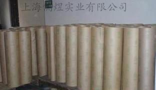 欣阅(上海)实业有限公司