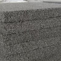 供应发泡混凝土砌砖|无机发泡水泥保温层