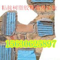 供应砂浆原材料=砂浆专项使用胶粉厂家