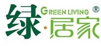 广州佰家环保科技有限公司