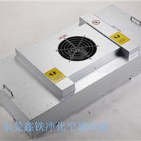 供应FFU过滤器产品
