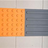 供应橡胶盲道砖盲人地垫