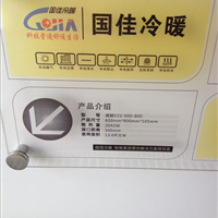 供应威能森德暖气片散热器国佳冷暖专卖
