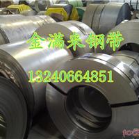 供应进口SK5弹簧钢力学性能
