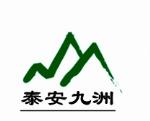 泰安九洲边坡绿化材料有限公司
