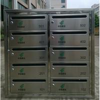 上海信报箱供应厂家、老城区信报箱更换厂家