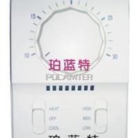 供应珀蓝特PT-2033机械式温控器