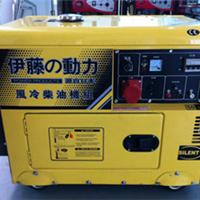 5KW全自动柴油发电机多少钱