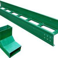 供应玻璃钢梯型电缆桥架