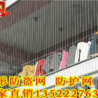 北京安康隐形防护网厂家是国家正规注册公司