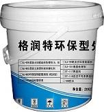 供应北京钢筋阻锈剂