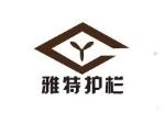 安阳市雅特金属制品有限公司