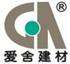 爱舍(苏州)新型建材有限公司