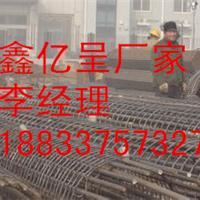 沧州鑫亿呈钢管有限公司